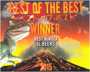 2015 HPR Best Bets - Best Burger