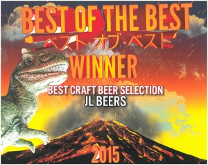 2015 HPR Best Bets - Best Craft Beer Selection