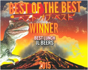 2015 HPR Best Bets - Best Lunch