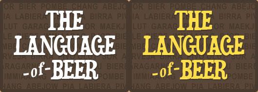 Language of Beer